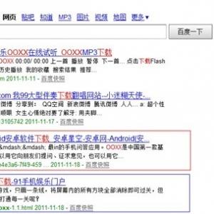 OOXX时时真心话产品推广运营评测报告