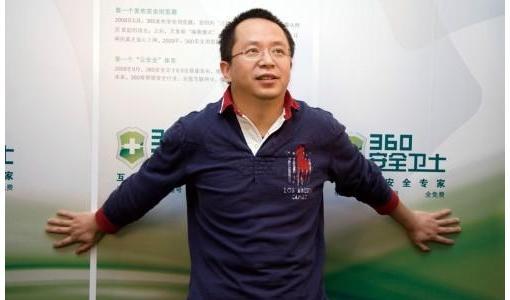 【懂事会】周鸿祎:我的董事会很好