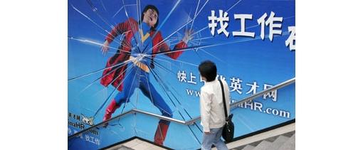 【懂事会】中华英才网的非英明治理